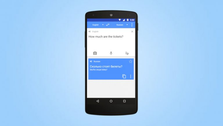 Change The Voice On Google Translate
